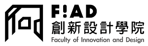 Faculty of Innovation and Design, City University of Macau